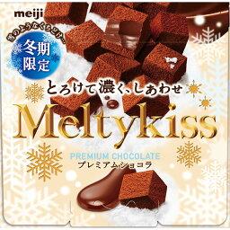 季節・期間限定チョコ