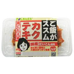 ピックルスコーポレーション ご飯がススム カクテキ 150g