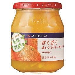 明治屋 マイジャム ざくざくオレンジマーマレード 340g