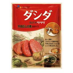 最安値 韓国産 牛肉ダシダ 袋300g 3054 の価格比較