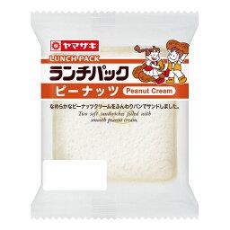 山崎製パン ランチパック ピーナッツ 1個 [0455]