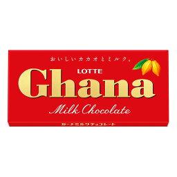 ロッテ ガーナ ミルクチョコレート 50g