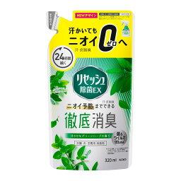 リセッシュ 除菌EX グリーンハーブ つめかえ用 320ml