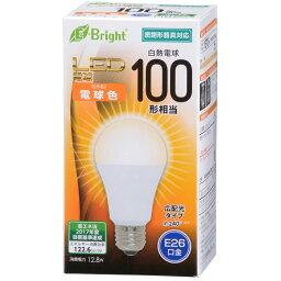 LED電球 E26 100形相当 広配光 密閉器具対応 電球色_LDA13L-G AS25 06-2925