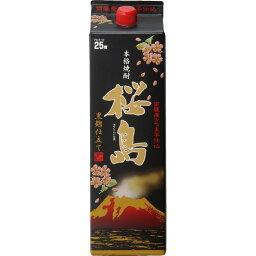桜島 黒麹仕立て 25度 P1800ml