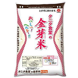 無洗米 (12)