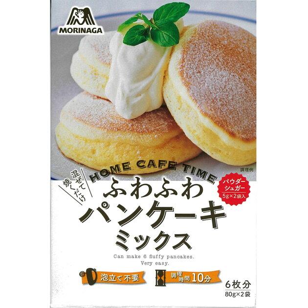 パン ケーキ ふわふわ ホット ケーキ ミックス