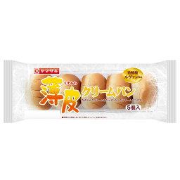 山崎製パン 薄皮 クリームパン 袋5個