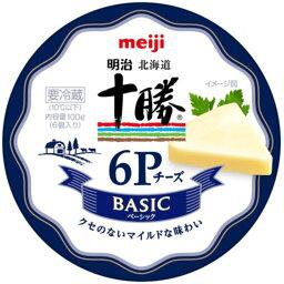 明治 北海道十勝 6Pチーズ べーシック 100g(6個入り)
