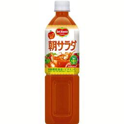 キッコーマン飲料 デルモンテ 朝サラダ 900g 1箱(12本)