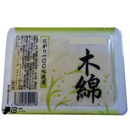 アサヒコ 木綿 300g