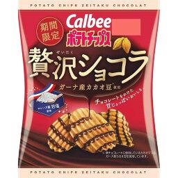 カルビー ポテトチップス贅沢ショコラ 52g 1セット(12袋)