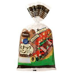 敷島製パン パスコ スナックパン チョコ チョコチップ入り 袋8本