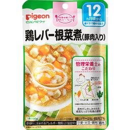 ピジョン 食育レシピ 鶏レバー根菜煮 80g 1セット(6個)