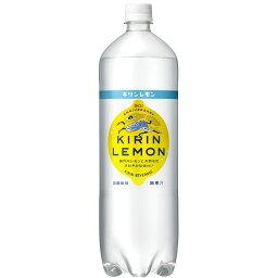 キリンレモン 1500ml