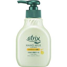 アトリックス ハンドミルク シトラスハニーの香り 200ml 花王