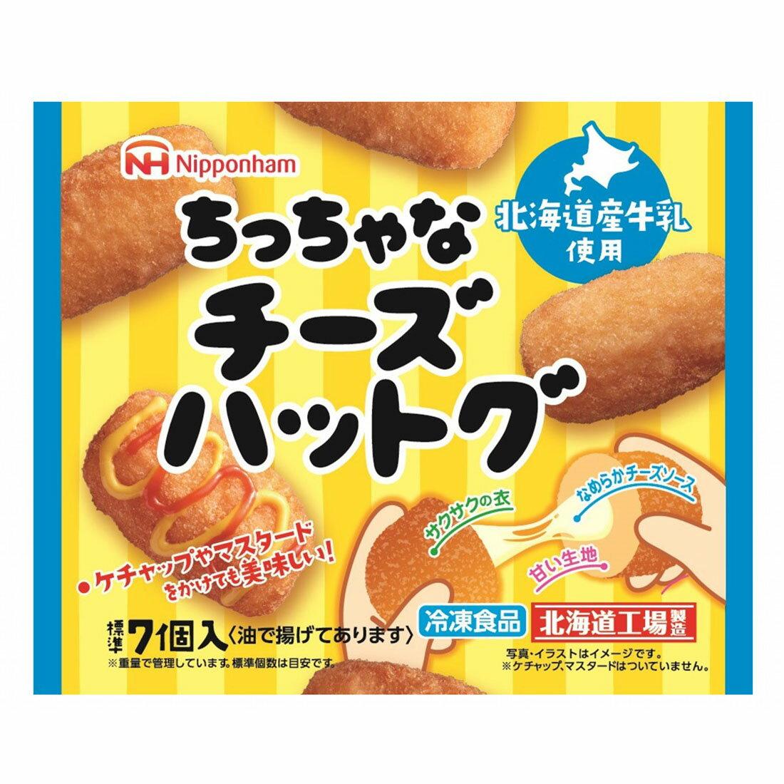 グ 食パン ハット チーズ