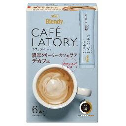 安い 激安のデカフェ カフェインレスコーヒー 100gあたりの通販最安価格 77商品