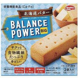 ハマダコン バランスパワービッグ 北海道バター 函入 2袋