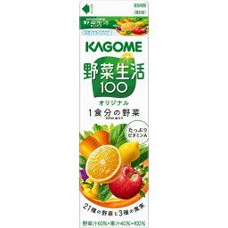 カゴメ 野菜生活100 オリジナルホームパック 1L [0673]