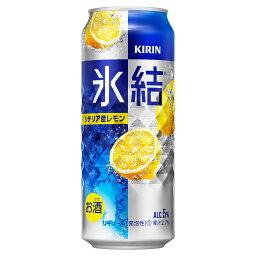 最安値 キリンビール 氷結 シチリア産レモン 缶500ml 0473 の価格比較