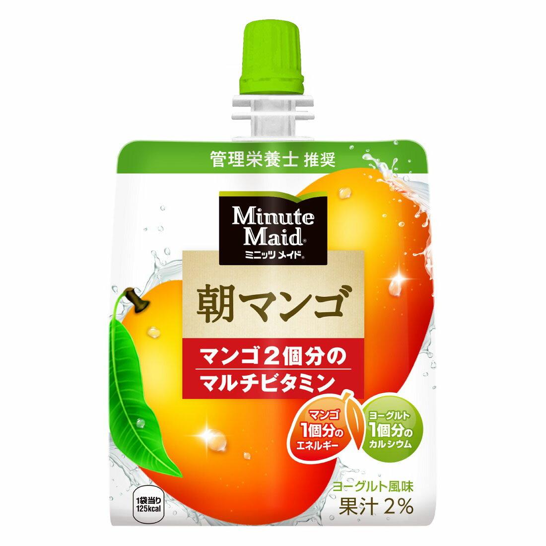 大豆マンゴー風味の緑茶
