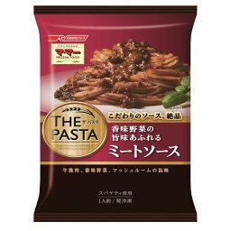 マ マー THE PASTA 香味野菜の旨味あふれるミートソース(冷凍) 290g(1人前入)