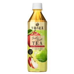 キリンビバレッジ 午後の紅茶 Fruit×Fruit TEA アップル&グリーンアップル 500ml × 6本