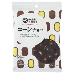 最安値 ロッテ コアラのマーチ チョコレート 箱50gの価格比較