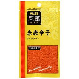 SB 菜館 赤唐辛子 パウダー 袋15g