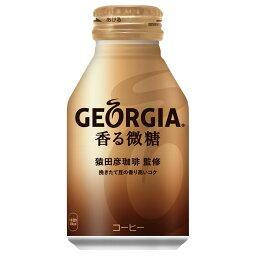 コカコーラ ジョージア 香る微糖 缶260ml