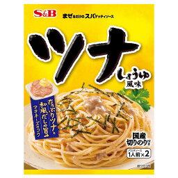 エスビー まぜるだけのスパゲッティソース ツナしょうゆ味 81.4g
