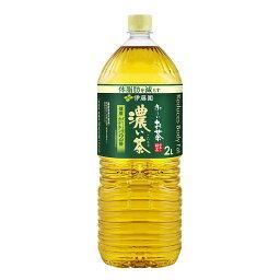 伊藤園 おーいお茶濃い茶 2L 1箱 6本