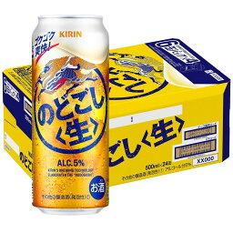 のどごし 生 6缶パック 500X24