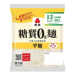 紀文 糖質0g麺 180g