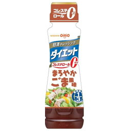 日清 ドレッシングダイエット まろやかごま風味(185mL)