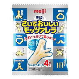 明治 さいておいしいモッツァレラ 4本入(46g)