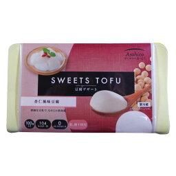 アサヒコ スイーツ豆腐 杏仁風味 100g×2