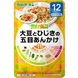 素材満菜 大豆とひじきの五目あんかけ80g