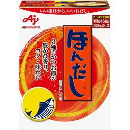 味の素 ほんだし かつおだし 箱450g [7980]