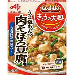 味の素 「Cook Doきょうの大皿」 合わせ調味料 肉そぼろ豆腐用 3個