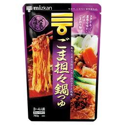 Mizkan 〆まで美味しい ごま担々麺鍋つゆ 袋750g [9281]