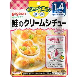 ピジョン 食育レシピ鉄Ca 鮭のクリームシチュー 120g 1セット(6個)