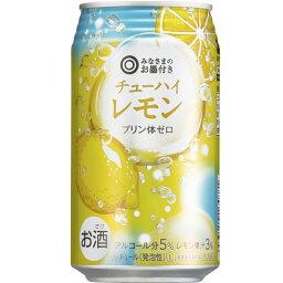 チューハイ レモン 350ml