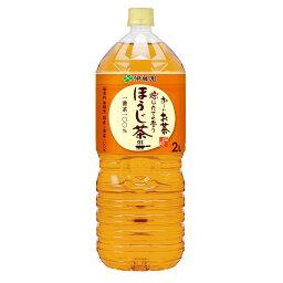 伊藤園 おーいお茶 ほうじ茶 2L 1箱 6本