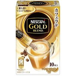 最安値 ネスレ ネスカフェ ゴールドブレンド レギュラーソリュブル コーヒー 箱66g 94 の価格比較