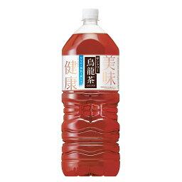 サントリー烏龍茶 2.0L x 6本