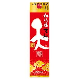 宝酒造 松竹梅 天 紙パックA 3L