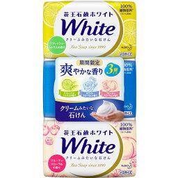 花王ホワイト 香りアソート 爽やかな香り バスサイズ 1セット(130g×3個) 花王