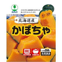 ホクレン農業協同組合連合会 北海道産 かぼちゃ (冷凍) 350g